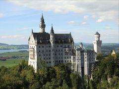 2011年8月 バルト3国とドイツの旅 ~ドイツ編~