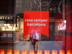 スペイン+ちょこっとヘルシンキ+ちょこっとタリン⑤マラガ・バルセロナ カーサ・カンペールの落とし穴