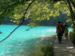 夏のクロアチア・スロベニア[6] プリトヴィツェ湖群国立公園