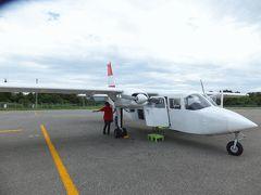 「非鐵の旅」2:アイランダーで行く佐渡島