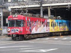 京阪&叡電 「けいおん!!」ラッピング電車