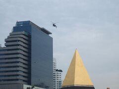 29月曜ヘリコプター通勤