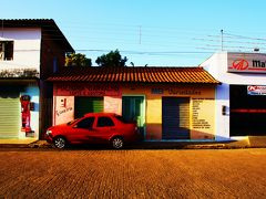 大自然を満喫!ブラジルの旅⑥通り過ぎるだけなんてもったいない街バヘリーニャス