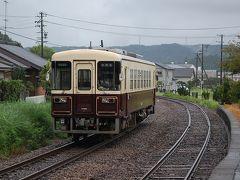 【雨のドライブ】奥浜名湖~細江~遠江一宮~静岡空港~なんつッ亭