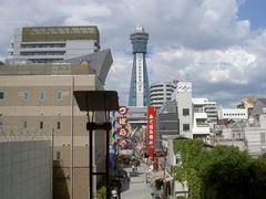 大阪こんなとこやでレポート1