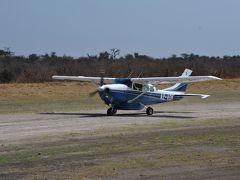 ボツワナ&ナミビアの旅(6) エア・ナミビア(SW)フライトキャンセル