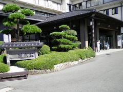 稲取温泉の旅行記