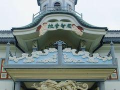 長野の旅2011②【松本の町並みと近代建築】