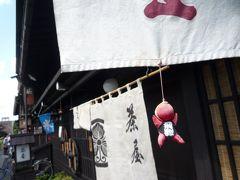 2010年8月*青春18きっぷ 白川郷・高山の旅 二日目