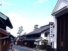台風が来る前に名古屋で遊びましょ♪