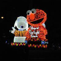 GWを楽しもうツアー(大阪USJ~和歌山~三重~松本)【2009年5月2日(土)~5月6日(水)】