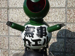 日本最北のプロ野球&最北端自転車&鉄道旅