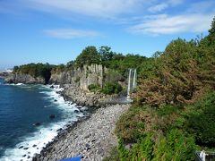 済州と対馬!島々を巡る4日間の旅のはずが・・・3日間に?!!(2)滝を三つ見て城山日出峰に登ったあと・・・やっちゃいました(^^ヾ