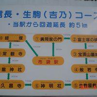 岩倉歴史ウォーク-クラブツーリズム-
