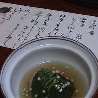 佐倉武家屋敷と会席料理