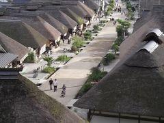 福島県 大内宿と芦ノ牧温泉「大川荘」