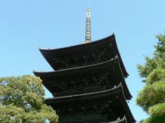 日本の旅 関西を歩く 京都市南区の東寺(とうじ)周辺