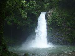 緑溢れる中伊豆縦断小旅行【3】~中伊豆の名瀑を巡りつつ天城の峠まで~