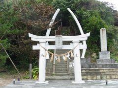 島旅 五島列島・中通島編 ~海童神社&奈良尾神社~