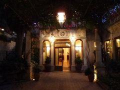 16日間の美食とビーチバカンスのシチリア!Vol2(第1日目夜):タオルミーナのホテルが変更!?