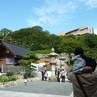 名古屋塩竃神社 安産祈願に