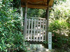 日本の旅 関西を歩く 京都市東山区の「歌の中山清閑寺(せいかんじ)」周辺?