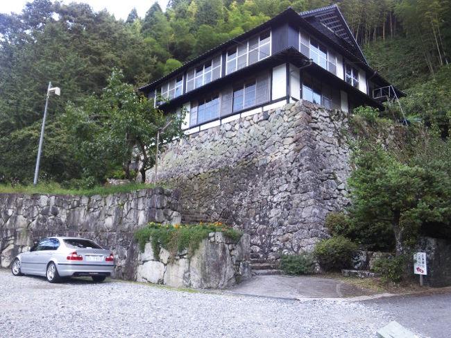 岡山県の温泉に行きました。<br /><br />一日目は米子自動車道{湯原IC}でおりて、郷禄温泉に行きました。<br /><br />郷禄温泉は郷禄餡しかないぞ〜