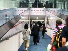 2011.9 何も知らないで行く初香港【2】…香港到着編・やっぱりホテルにたどり着くまでが緊張!