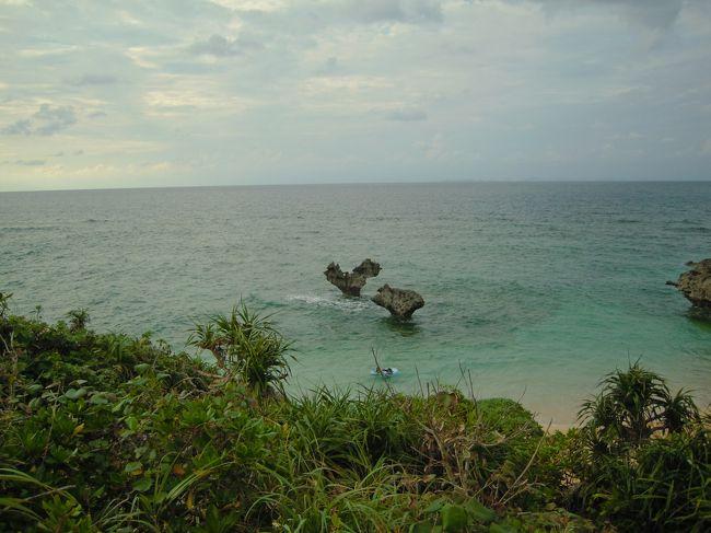 久しぶりの沖縄旅行!<br />2泊3日だけど滞在時間47時間と超ハード。<br />メジャー所はすっ飛ばし=33<br />目指すは北部にある「ハートロックin古宇利島」。<br />神話の残る古宇利島は恋島とも呼ばれてるらしい。<br />恋愛運upに期待〜☆☆