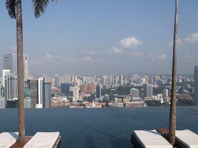シンガポール最終日は<br />夜10時ホテルフロント集合まで遊びつくします!
