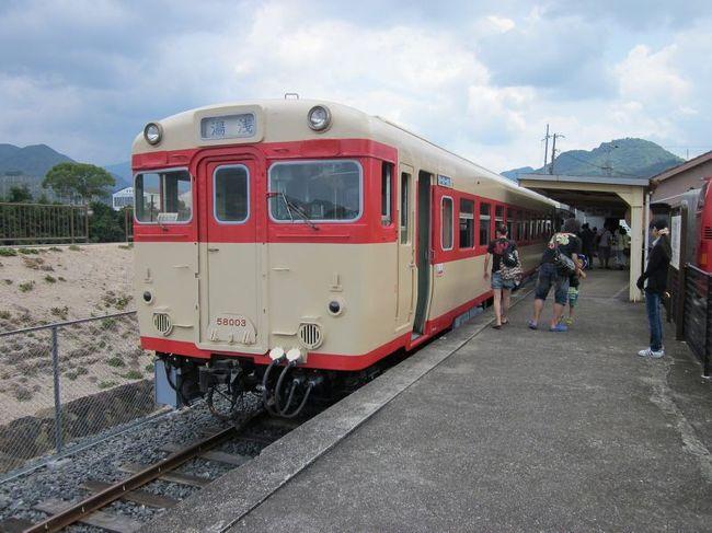 "「B級でマイナー」というと失礼かもしれませんが、<br /><br />あまり一般的にメジャーではない観光地も全国にはたくさんあります。<br /><br />今回は、和歌山県の「有田川町鉄道公園」をご紹介します。<br /><br />2002年12月に廃止された有田鉄道の車両を動態保存した鉄道公園です。<br /><br />京都の実家に帰省したついでに訪れました。<br /><br /><br />★「B級でマイナーな観光地」シリーズ<br /><br />荒川ロックゲート(東京)<br />http://4travel.jp/travelogue/10438358<br />鮮魚列車&日本一短い商店街(大阪)<br />http://4travel.jp/travelogue/10420078<br />鹿嶋まつり&鹿島臨海鉄道鹿島臨港線(茨城)<br />http://4travel.jp/travelogue/10623562<br />鳴海球場跡(愛知)<br />http://4travel.jp/travelogue/10416547<br />西寺跡(京都)<br />http://4travel.jp/travelogue/10467065<br />「戸(へ)」のつく街めぐり(青森&岩手)<br />https://ssl.4travel.jp/tcs/t/editalbum/<br />関西電力黒部専用鉄道""上部軌道""(富山)<br />http://4travel.jp/travelogue/10535489<br />嘉穂劇場(福岡)<br />http://4travel.jp/travelogue/10536327<br />遊楽部川の鮭の遡上(北海道)<br />http://4travel.jp/travelogue/10555940<br />石見神社&白鳥城(兵庫)<br />http://4travel.jp/travelogue/10421611<br />西武秩父線のローカル駅(埼玉)<br />http://4travel.jp/travelogue/10441164<br />深谷駅&さきたま古墳&あついぞ!熊谷(埼玉)<br />http://4travel.jp/travelogue/10439881<br />内之浦&宮之城&藺牟田池(鹿児島)<br />http://4travel.jp/travelogue/10470926<br />京都一条妖怪ストリート(京都)<br />http://4travel.jp/travelogue/10565267<br />町田リス園(東京)<br />http://4travel.jp/travelogue/10416970<br />靭(うつぼ)公園(大阪)<br />http://4travel.jp/travelogue/10420097<br />士幌線廃線跡(北海道)<br />http://4travel.jp/traveler/satorumo/album/10440854/<br />氷のトンネル(北海道)<br />http://4travel.jp/travelogue/10606410<br />日本最北のマクドナルド&地吹雪の抜海駅(北海道)<br />http://4travel.jp/travelogue/10431780<br />""ののちゃん""と""タブチくん""のふるさと・玉野(岡山)<br />http://4travel.jp/travelogue/10563273<br />立山砂防軌道&立山カルデラ(富山)<br />http://4travel.jp/travelogue/10533323<br />日本一の長寿村&塩川&喜屋武岬(沖縄)<br />http://4travel.jp/travelogue/10470372<br />伊勢崎西部公園(群馬)<br />http://4travel.jp/traveler/satorumo/album/10723218<br />長浜大橋(愛媛)<br />http://4travel.jp/travelogue/10450812<br />くりはら田園鉄道乗車会(宮城)<br />http://4travel.jp/travelogue/10620825<br />塩田津&八本木宿&浜金屋&筑後川昇開橋(佐賀)<br />http://4travel.jp/travelogue/10468519<br />モエレ沼公園&宮島沼&777段ズリ山階段(北海道)<br />http://4travel.jp/travelogue/1046208"