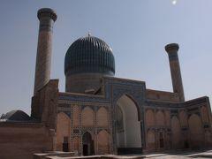 青の都サマルカンド アミール・ティムール廟