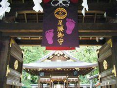 京都おもしろ御利益めぐり~足腰の守り神さん「護王神社」