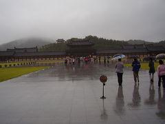 シニア一人で行くソウルと扶余 路線バスの旅 《扶余編》 2011年9月