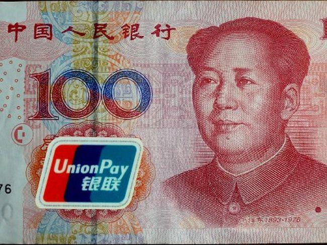 みなさん、人民元買ってますか~。 そりゃ中国を旅すれば、普通に両替して使うでしょう。でもそれとは別に、住んでもないのに現地の銀行にせっせとお金を貯めこむ人たちいます。いわゆる「人民元投資家」の方々です。これがなかなか奥の深い世界で、実際に利益を出している人は、まだ多くありません。<br /><br /> そこで、私も人民元投資について徹底的に調べてみることにしました。銀行の選び方から口座管理、送金、引き出しまで。さらには債券ファンドやFXなどの新しい手法もカバーします。現在最も詳しい「人民元投資マニュアル」の誕生です(たぶん)。<br /><br /><br />** 情報は2011年10月のもの。 1人民元=12円で計算<br /><br />== 両替、為替関連 ==<br />[香港] 香港両替事情 - 真の為替王は誰だ<br />http://4travel.jp/travelogue/10915799<br />[タイ] バンコク両替事情 - 為替をめぐる知的冒険<br />http://4travel.jp/travelogue/10439814 <br />[ネパール] カトマンズ タメル 両替屋のひみつ教えます<br />http://4travel.jp/travelogue/10438076<br />[マレーシア] クアラルンプール 両替虎の巻<br />http://4travel.jp/travelogue/10797388<br /><br /><br />更新:<br />2014/07/31 カード引出し手数料、クレカ前倒し返済の情報を追加。<br />今後、最新情報を載せていく予定。<br />