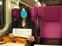 フランス、ベルギー旅行ー�帰国 パリー羽田ー(空港リムジンバス)成田(JALホテル 成田泊) 9月  2011年