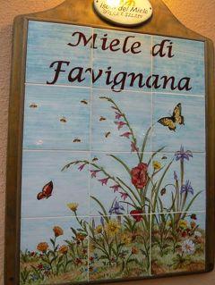 16日間の美食とビーチバカンスのシチリア!Vol60(第9日目黄昏) ☆エガディ諸島:ファヴィニアーナ島(Favignana) ファヴィニアーナのビーチ「Cala Rossa」からホテルに戻り、黄昏のファヴィニアーナを散策♪