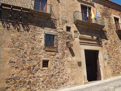 スペイン銀の道パラドール紀行 : カセレスのパラドール