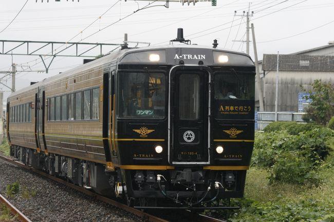 10/8(土)から熊本⇔三角を一日2往復するA列車(全席指定の特急列車)が走り始めます♪<br />何気に185が好きで、何気にこの路線も好きなので今日は一般公開を見てきました。<br /><br />http://www.jrkyushu.co.jp/trains/details/a_train/index.html
