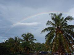 2011、ロタ島旅行 出発、ロタリゾート&カントリークラブ