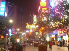 上海の街を 気ままに散策