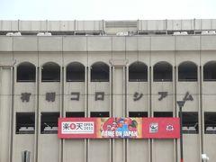 2011年10月 楽天ジャパンオープンテニス2011 に行ってきました。