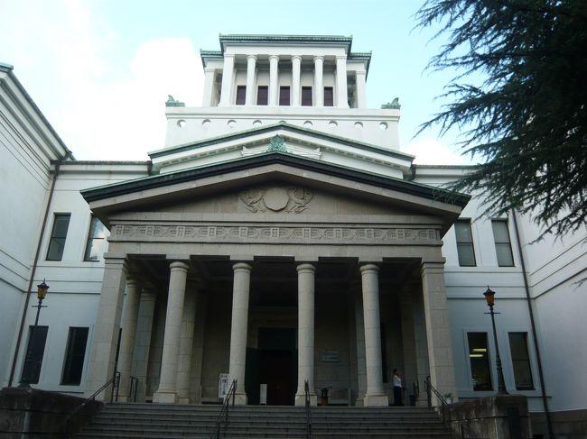 ギリシャのアテネ市にある「エルム通り」と姉妹提携を結んでいる「大倉山エルム通り」を散策したくて行ってきました。<br /><br />大倉山記念館<br />http://o-kurayama.com/<br />大倉山エルム通り<br />http://www.natsuzora.com/may/town/okurayama-elm.html<br />TOTSZEN BAKER'S KITCHEN <br />http://www.totszen.com/<br />港北IKEA<br />http://www.ikea.com/jp/ja/store/kohoku<br /><br /><br />