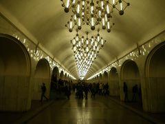 MOS14 すいへいりいべぼくのふね (モスクワ地下鉄駅めぐり) メンデェレーフスカヤ駅