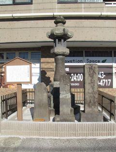 佐倉市散策(24)・・成田詣で賑わった佐倉道・成田道を訪ねて(井野~臼井編)。