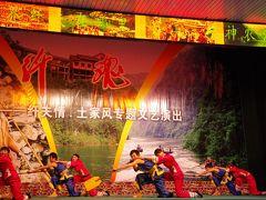 桂林・漓江下りと長江クルーズ(その11・神農渓&西陵峡)