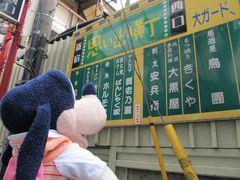 グーちゃん、秋の本合宿に参加する!(え!新宿で0次会!編)