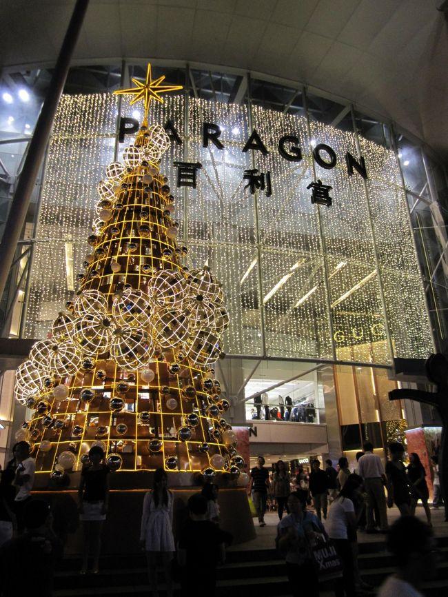 ゆったりバスの旅(ほろ酔い)を楽しみ、オーチャードの地に降り立ちます。<br /><br />オーチャードからサマセットまでの道のりをだらだらと歩きます。<br /><br />灼熱のシンガポールと言えどクリスマスはやってきます、もちろん。<br />そしてクリスマスと言えばイルミネーション・ライトアップ。<br /><br />ここオーチャドも(真夏の)ものすごいライトアップ。。。<br />暑いのに煌びやかって、日本人には少し違和感がありますがまぁよしとしましょう。<br /><br />(寒さとイルミネーションってなんか関係あるんでしょうかね??<br />クリスマスマーケットなどは宗教的な理由と寒さを忘れる為って聞いた事がありますが。)