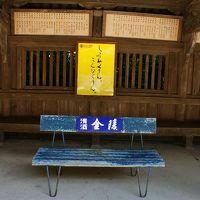 四国です① 香川