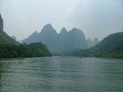 桂林の旅行記